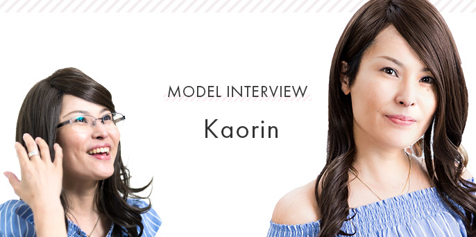 Model Interview