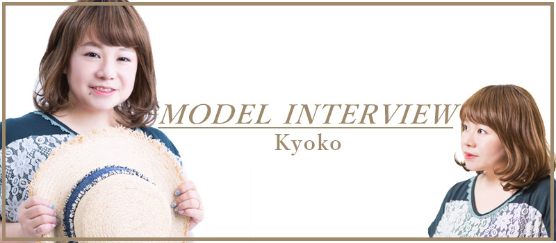 MODEL INTERVIEW #5 Kyoko